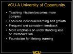 vcu a university of opportunity