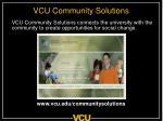 vcu community solutions