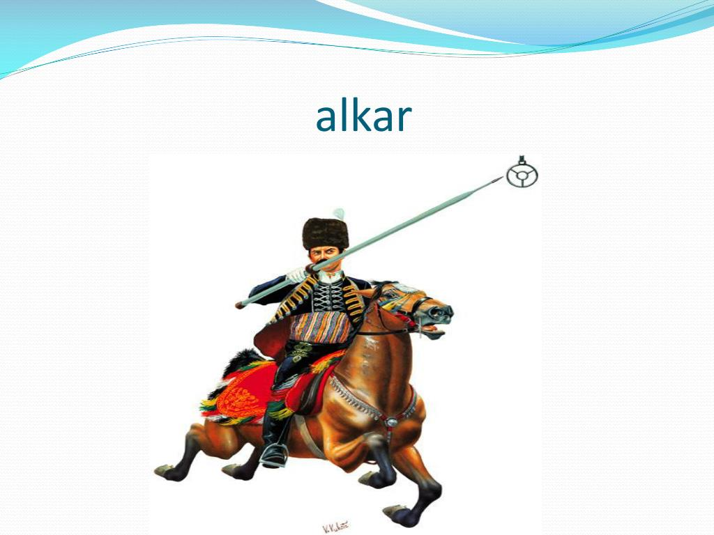 alkar
