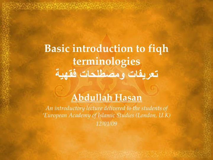 Basic introduction to fiqh terminologies