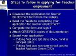 steps to follow in applying for teacher employment