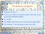 volutions accept es2