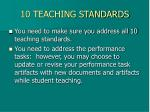 10 teaching standards