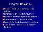 program design power