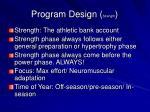 program design strength