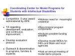 coordinating center for model programs for students with intellectual disabilities