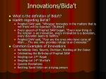 innovations bida t