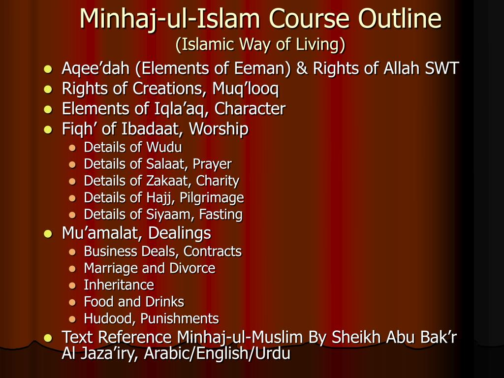 minhaj ul islam course outline islamic way of living l.