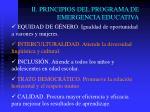 ii principios del programa de emergencia educativa