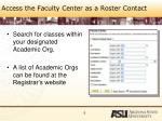 access the faculty center as a roster contact5