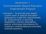 generation 1 commonwealth special education endorsement program