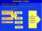 technologie coll ge11