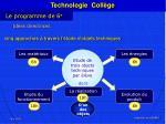 technologie coll ge20