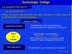 technologie coll ge21