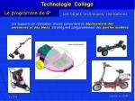 technologie coll ge35