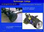 technologie coll ge36