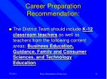 career preparation recommendation