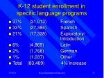k 12 student enrollment in specific language programs