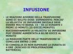 infusione55