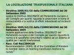 la legislazione trasfusionale italiana7
