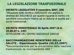 la legislazione trasfusionale3