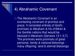 4 abrahamic covenant
