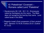6 palestinian covenant romans called land palestinia
