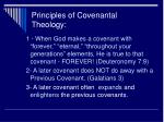 principles of covenantal theology