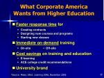 what corporate america wants from higher education