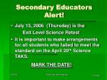 secondary educators alert