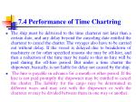 7 4 performance of time chartring