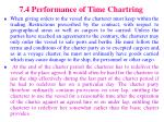 7 4 performance of time chartring45