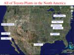 all of toyota plants in the north america