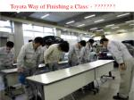 toyota way of finishing a class