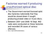 factories warned if producing unauthorized optical disc
