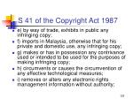 s 41 of the copyright act 1987125