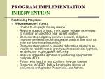 program implementation intervention123