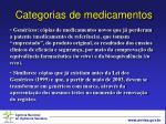 categorias de medicamentos4