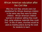 african american education after the civil war