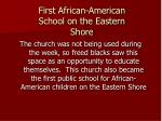 first african american school on the eastern shore
