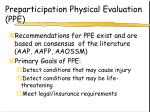 preparticipation physical evaluation ppe