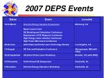 2007 deps events