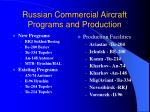 russian commercial aircraft programs and production