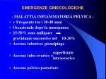 emergenze ginecologiche14