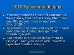 2010 recommendations