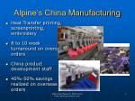 alpine s china manufacturing