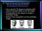 3d model enhanced face recognition