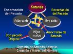 encarnaci n del pecado