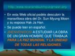 http www reverendsunmyungmoon org
