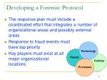 developing a forensic protocol